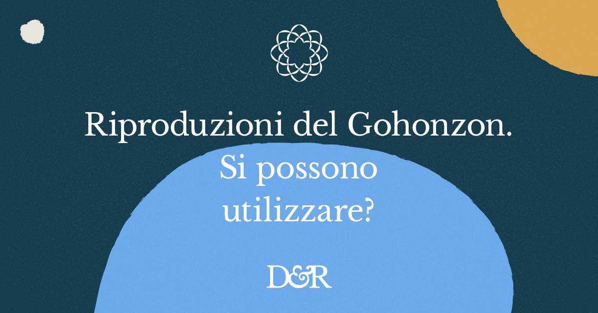 Riproduzioni del Gohonzon