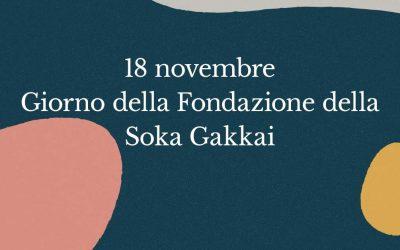 18 novembre, giorno della fondazione della Soka Gakkai