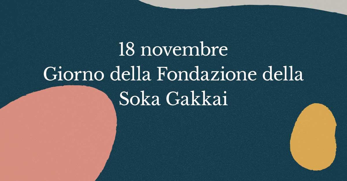 Fondazione della Soka Gakkai
