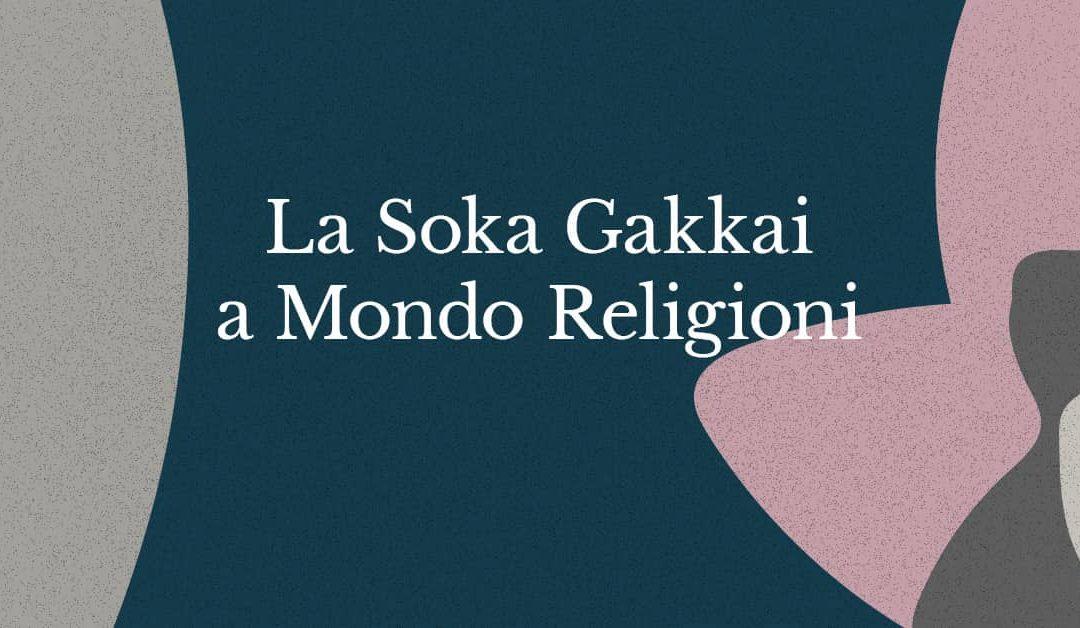 La Soka Gakkai a Mondo Religioni