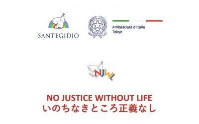 No Justice Without Life, la Conferenza a Tokyo