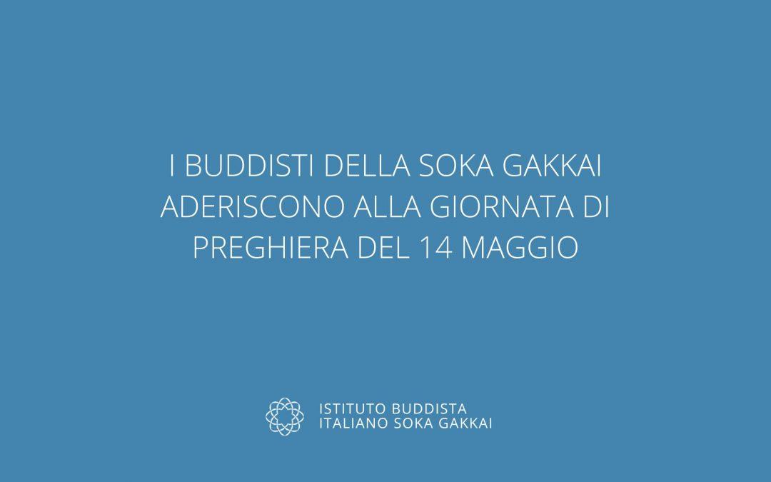 I BUDDISTI DELLA SOKA GAKKAI ADERISCONO ALLA GIORNATA DI PREGHIERA DEL 14 MAGGIO